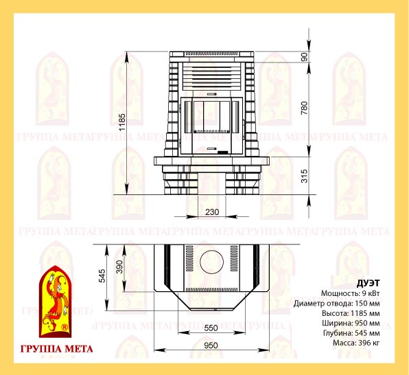 Подключение дымохода.  Объём отапливаемого помещения, м.куб. дерево.